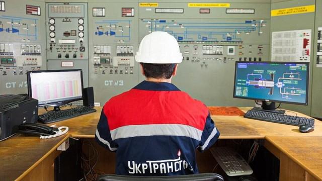 «Укртрансгаз» вошел в лидирующую еврогруппу по уровню сертификации