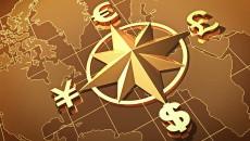 Доллар, иена и евро пока стабильны на биржах