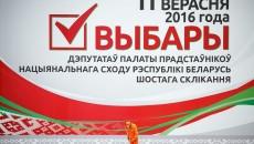 В парламент Беларуси впервые за 20 лет проходят оппозиционеры