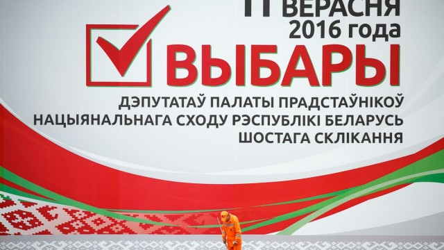 В Беларуси - день выборов