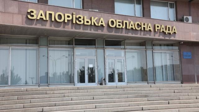 Правительство согласовало смену главы Запорожской ОГА