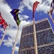 США вышли изСПЧ ООН