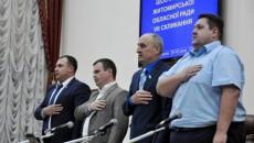 Житомирской облсовет избрал главу