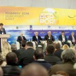На АГРОПОРТ 2016 подвел итоги Международного года зернобобовых
