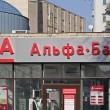 НБУ одобрил слияние двух банков