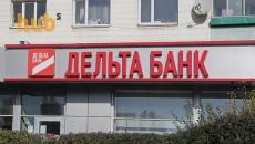 Правоохранители объявили экс-руководству Дельта Банка о подозрении