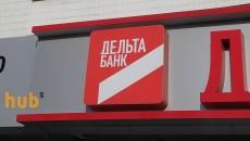 Бывшего топ-менеджера «Дельта Банка» объявили в розыск