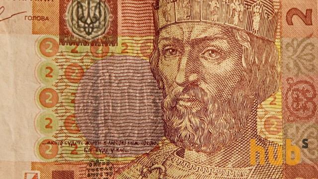 Налоговая открыла счета для объединенных общин в Госказначействе