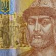 Нацбанк утилизировал 50 млрд изношенных гривен