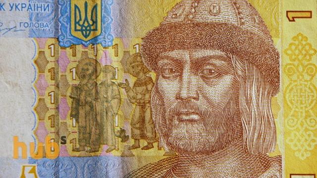 Минфин разместил еврооблигации по цене 95,551% номинала