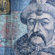 НБУ укрепил гривну к евро