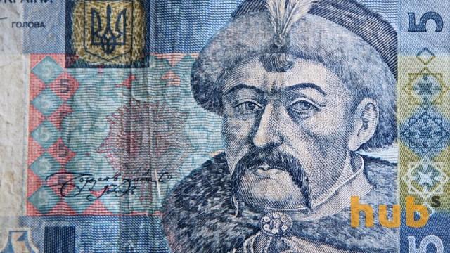 В Укрине уменьшилось количество наличных денег