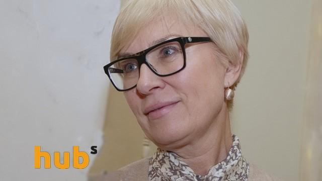 Денисова обратилась в КСУ из-за медреформы