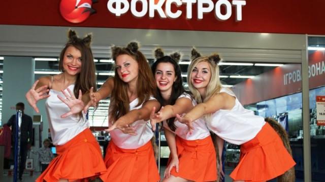 Интернет магазин 5ОК переехал на Foxtrot.ua