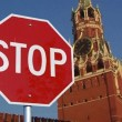 антироссийские санкции