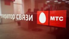 Минута международной связи МТС сверх лимита теперь стоит 200 грн