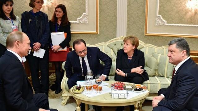 Переговоры по организации встречи