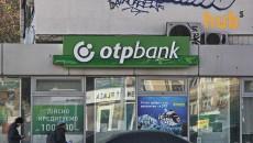 OTP Group увеличила финрезультат за три квартала на 67%