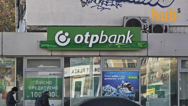 «ОТП Банк» нарастил активы до 23,7 млрд грн