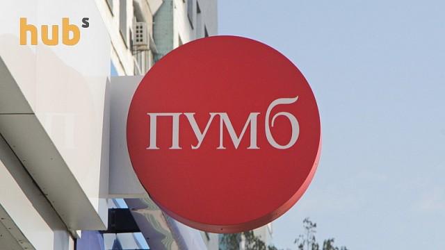 Fitch ухудшило прогнозы 7 украинских банков