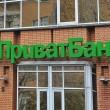 Суд  приостановил рассмотрение дела о возврате акций ПриватБанка Коломойскому