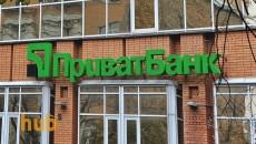 Приватбанк заработал почти 7 млрд грн