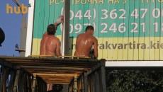 Киев зачистили от 1400 рекламных конструкций