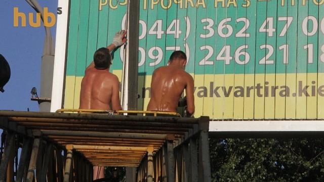 Киев продолжат зачищать от рекламы