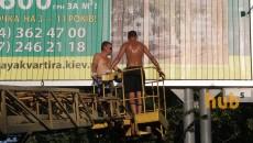 Центр Киева зачистят от рекламы