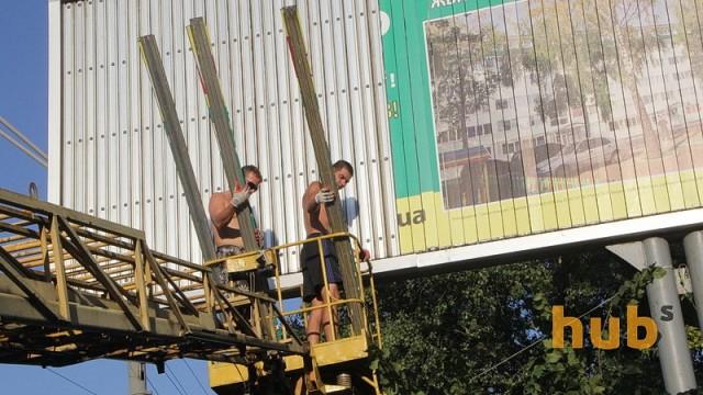 Зачистка Киева от рекламы: демонтировано свыше 2,5 тыс. конструкций