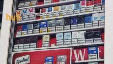 Сигареты подорожают на 4-5 грн
