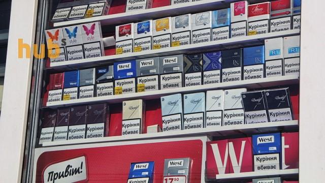 Кабмин хочет ввести дополнительный акциз на табачные изделия