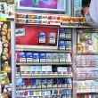 Половина украинского рынка сигарет находится в тени, - МВД