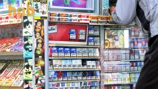 Во многих странах ЕС существует практика наличия на рынке единого дистрибутора табачных изделий - СМИ