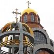 Церкви отменили ежегодный крестный ход