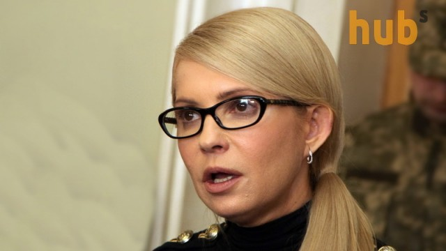 Тимошенко считает, что в Раде нет никакой коалиции