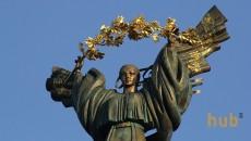 Порошенко поздравил украинцев с Днем Соборности