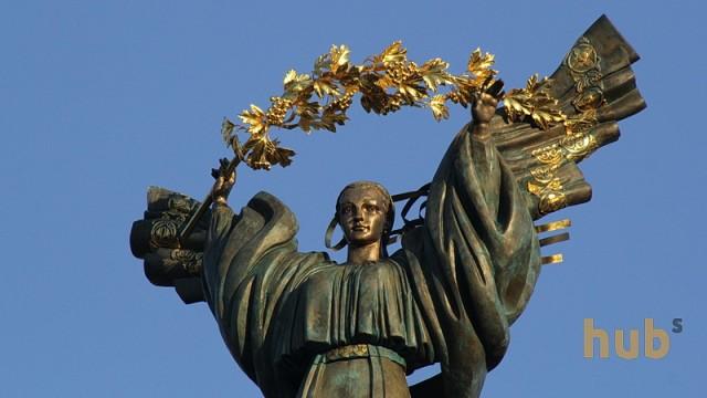 Японское агентство повысило рейтинг Украины