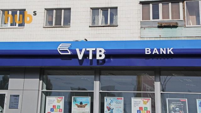 ВТБ успел вывести недвижимости на 105 млн грн, - ФГВФЛ