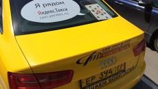 Следом за Taxify и Uber в Украину идет