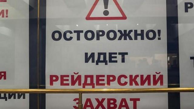 На Харьковщине аграриев защитили от рейдеров