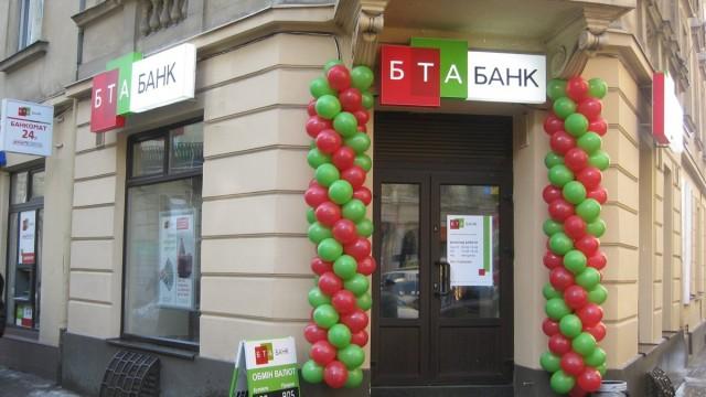 Евгения Безвушко избрали председателем правления БТА Банка