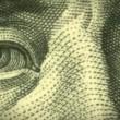 Доллар снижается к иене на фоне бегства от риска
