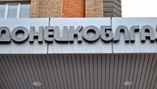 СНБО Украины ввел санкции против двух компаний-владельцев