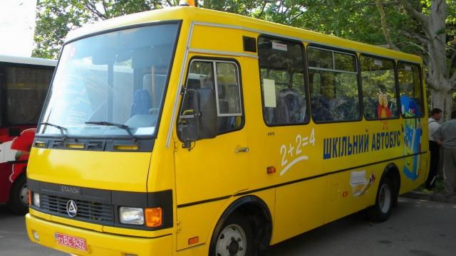 Запорожский облсовет хочет закупить 30 школьных автобусов