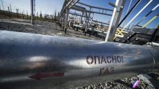 Транзит российского газа в Европу через Украину вырос на 40%