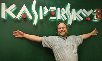 Порошенко снял санкции с крупнейшей российской IT-компании