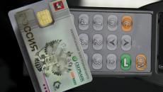 Российские платежные системы нашли путь в Украину