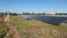 Укргазбанк финансирует строительство солнечной электростанции в Каховке