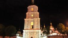 ГПУ остановила стройку у Софийского собора